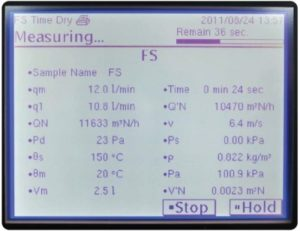 ダスタックサンプラー 測定結果画面