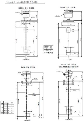 FLC型図面