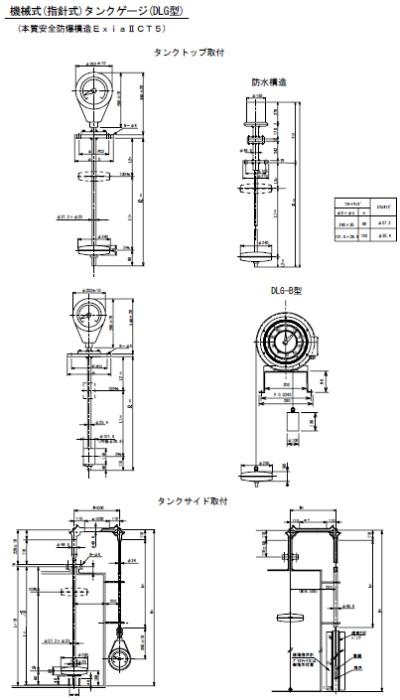 DLG型 図面