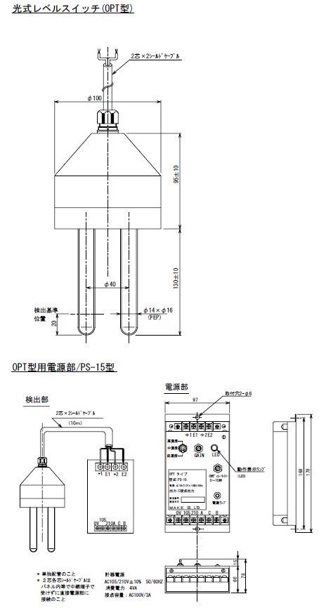 OPT型 図面