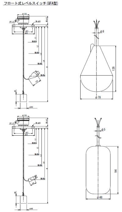 QFA型 図面