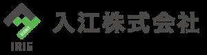 入江株式会社 ロゴ