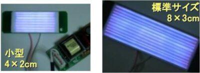 真空紫外面光源 VUV-SHiPLA-CS